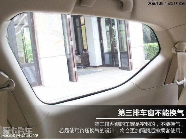 宝骏730图片论坛 14款宝骏730北京最低优惠1万高清图片