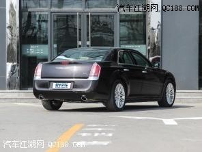 【克莱斯勒300C报价/300C油耗/300C配置_北京天诚顺兴汽车销售有高清图片