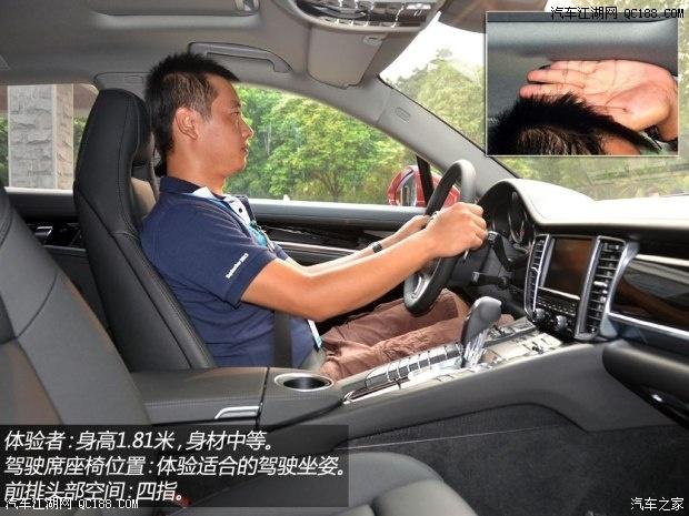红色保时捷panamera哪里有现车 多少钱 高清图片