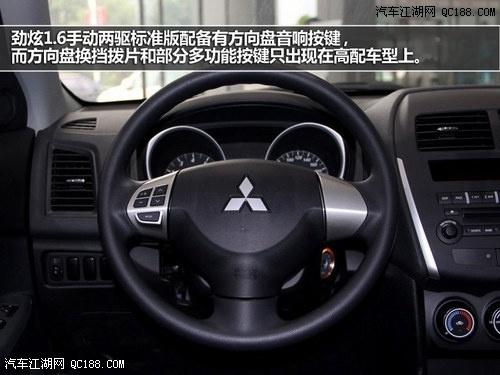 12万左右合资品牌SUV的领导者选择2014款广汽三菱劲炫高清图片