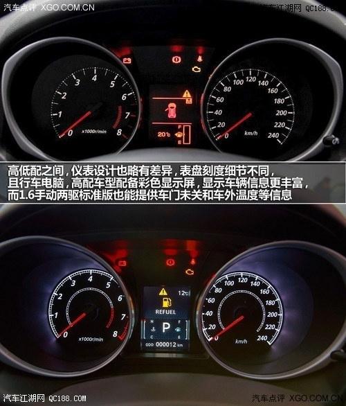 三菱劲炫全办下来多少钱 三菱劲炫提裸车什么价高清图片