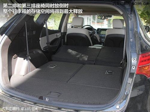 北京现代全新胜达 最高优惠5万元 现车销售新胜达