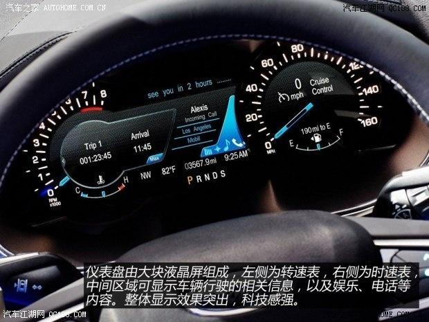 【锐界促销最新报价 福特锐界双十一最高优惠多少钱_北京腾远泰达汽高清图片