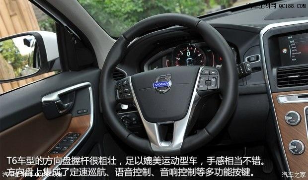 沃尔沃XC60最新优惠报价 国产沃尔沃XC60报价高清图片
