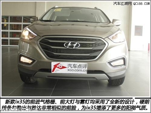 华城市SUV 现代IX35现车优惠5.6万售全国高清图片