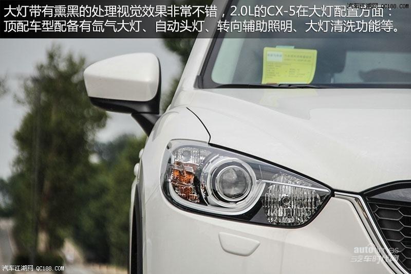 马自达cx-5的最低配置及次低配的车型是没有行李架的.   马高清图片