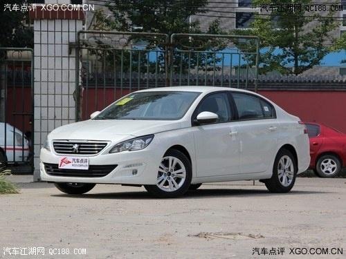 哪里最便宜报价标致408北京最高优惠4万售全国高清图片
