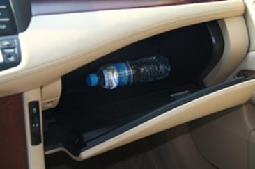 皇冠车内各储物空间一览-一汽丰田新款皇冠 作为丰田家族的旗舰车型 高清图片
