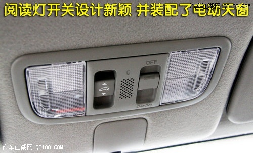 本田锋范买多少钱全下来全国最低价在哪北京4S店销售全国高清图片
