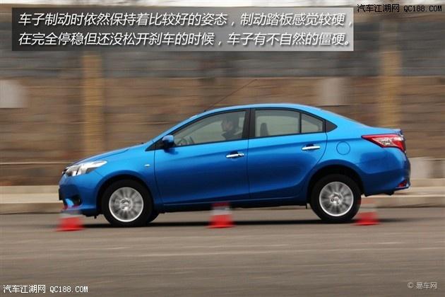 丰田威驰1.3L怎么样 14款威驰1.5L最高降2.5万高清图片