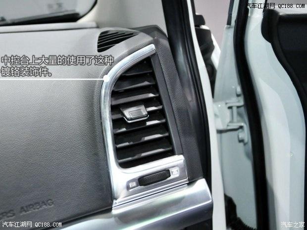 江淮瑞风S3发动机参数 最高降3万高清图片