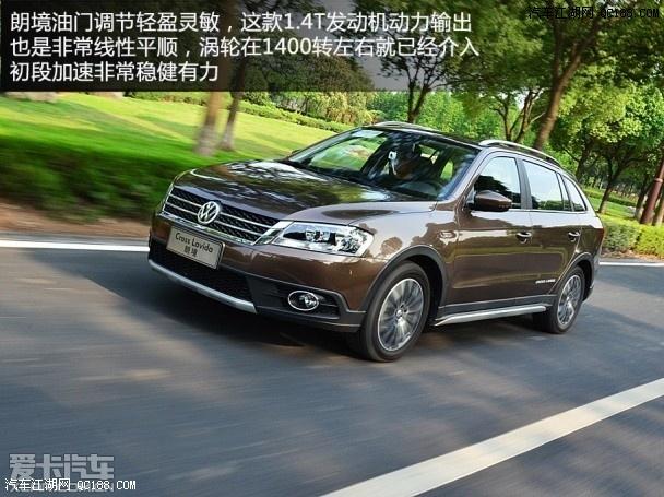 上海大众朗境跨界车全国最低价格大众朗境最高优惠多少钱配置油耗报价