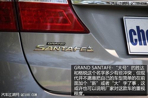 是3.0L V6发动机,最大功率194kw_北京京通硕达汽车销售有限公司高清图片