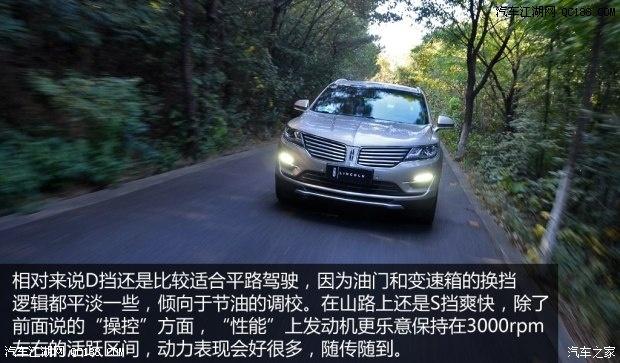 【林肯mkc哪里最便宜 林肯mkc最低多少钱_天津鸿泰汽车商高清图片