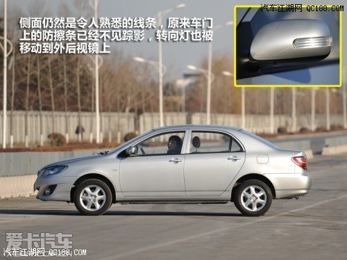 丰田花冠1.6l多少钱2014款花冠1.6l最低优惠价格高清图片