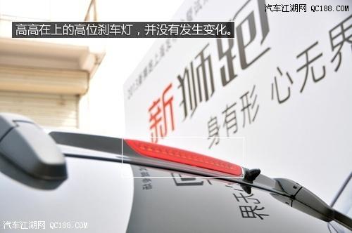 【东风悦达起亚狮跑2014款年后最新报价_北京名车汇达汽车高清图片