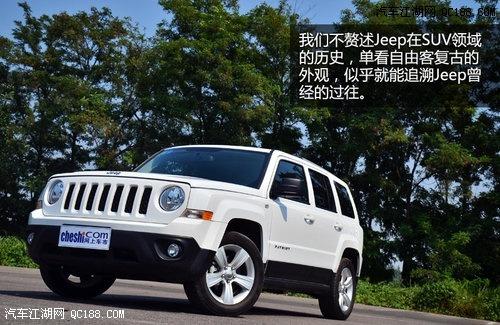 jeep自由客最高时速是多少买什么版本什么配置好自由客元旦优惠直降高清图片
