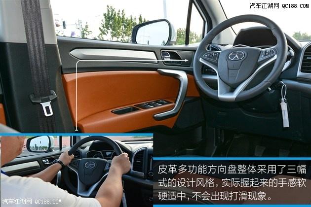 瑞风S3年底购车北京哪个店价格最低裸车分首付多少钱高清图片