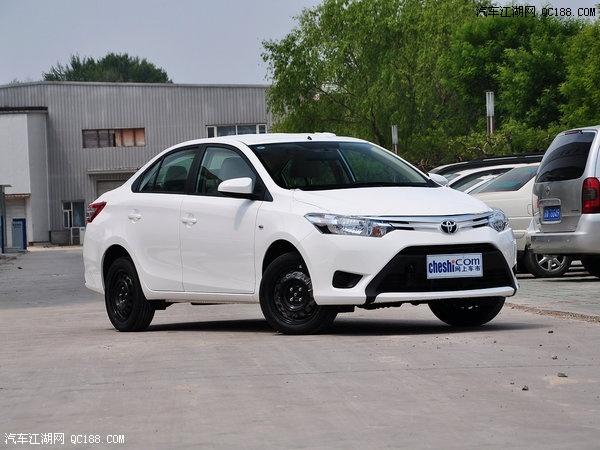 现在买车有优惠吗丰田威驰底价促销最高优惠2.5万售全国高清图片