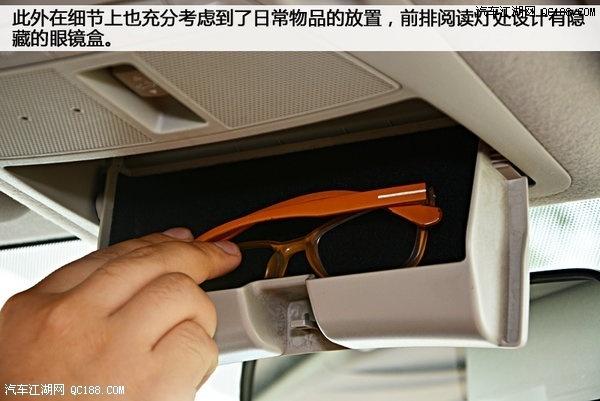 东风日产轩逸2014款全国销量怎么样高清图片