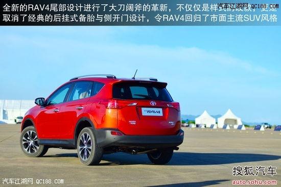 丰田RAV4和本田CRV哪个好丰田RAV4最新价格高清图片