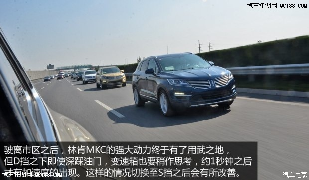 【新款林肯mkc多少钱哪里最便宜_天津鸿泰汽车商贸有限公高清图片