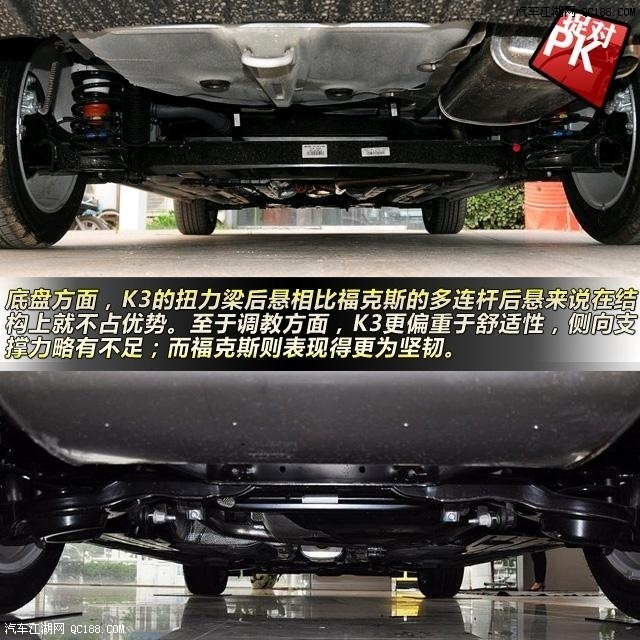 起亚K3售全国最高降3.5万 K3油耗发动机高清图片