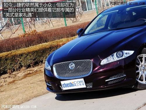 【捷豹XJ哪里优惠的多捷豹XJ哪里最便宜 _天津鸿泰汽车商贸有限公司高清图片