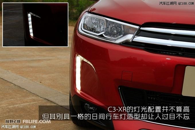 【15款雪铁龙C3-XR新车到店颜色齐全 最高降1.5万_北京亚奥名车销高清图片