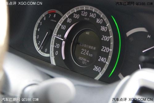 【14款雅阁报价/图片/现车优惠5.18万_北京天诚顺兴汽车销售有限公司高清图片