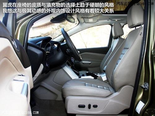福特翼虎1.6T最低价格翼虎现车怎么样高清图片