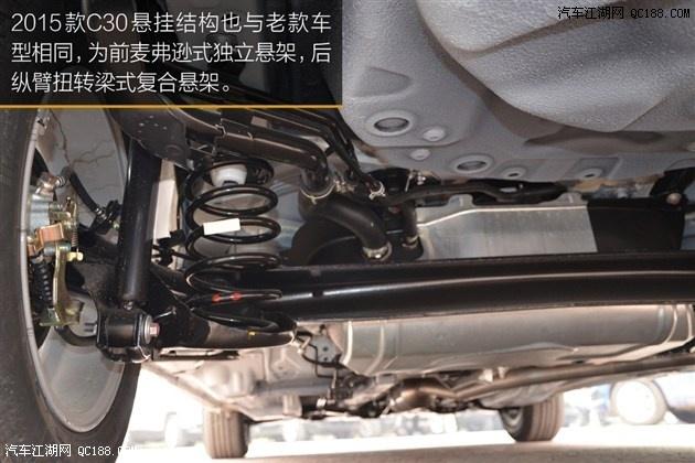 元旦长城c30促销降价c30年底最高优惠_链条汽车长安悦翔v5江湖怎么对图片