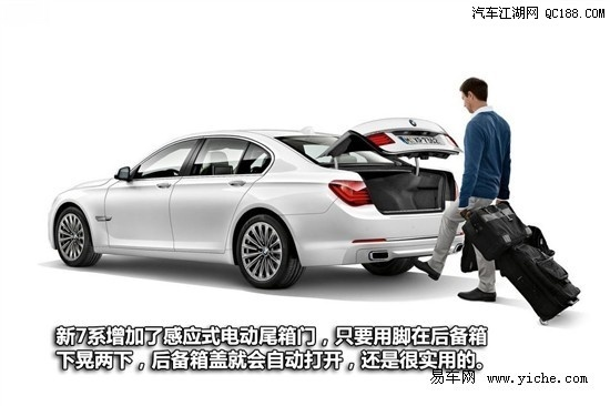 【十堰宝马7系有哪几款 宝马7系哪一款最便宜多少钱_十堰民杰汽车销高清图片