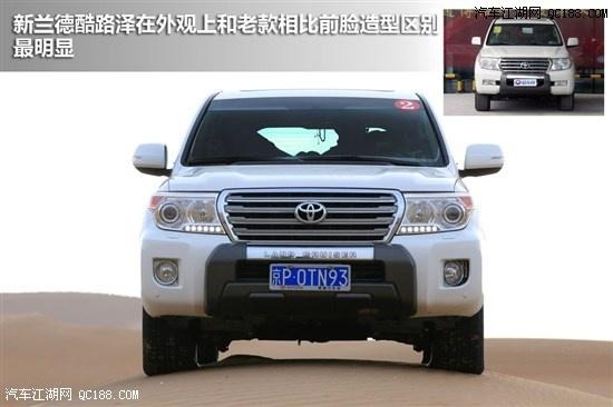 计只有在丰田的豪华SUV中才能见到,稍作改动的进气格栅与配有-丰高清图片