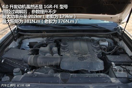 新普拉多在国内有两款发动机可供选择,分别是进口车型配备的2.7升