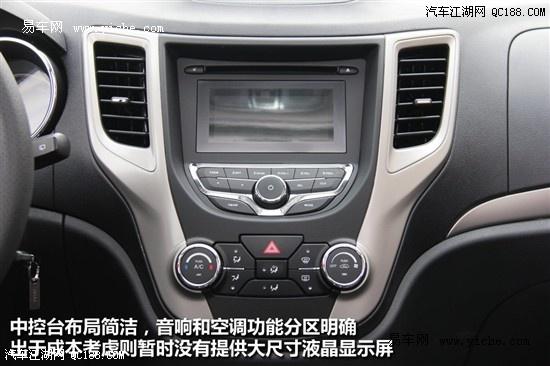 长安CS35年末大促销 购车最高优惠1.8万 可分期走全国高清图片