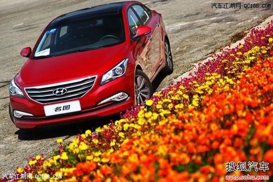 【年底最后一批车 现代名图直降4万 售全国_北京亚奥名车销售服务有高清图片
