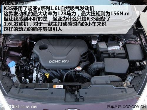 【起亚K3S 全系车型 最高现金优惠2.5万元_北京爱车一族汽车销售有高清图片