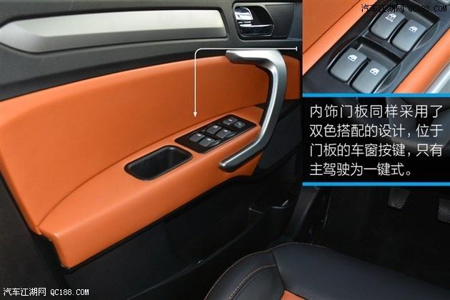 瑞风S3现车在售 现金直降2万售全国报价颜色动力配置油耗性能最低办高清图片