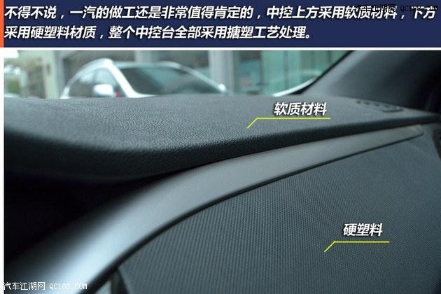 _北京爱车一族汽车销售有限公司】_汽车江湖网高清图片