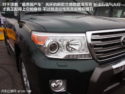 对于这个级别的SUV车型-【14款丰田兰德酷路泽全系促销/北京最高优高清图片