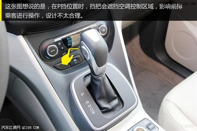 【福特翼虎优惠幅度4s店地址图片全国最低价裸车价格多少 _北京信诚