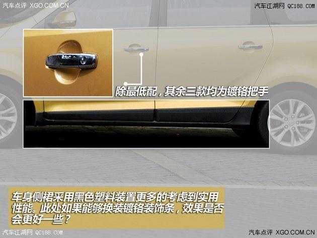 宝骏730和五菱宏光哪个好宝骏730年后优惠促销中高清图片