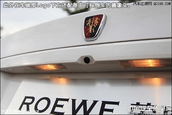 荣威350现车促销超值特惠轻松 贷 回家高清图片