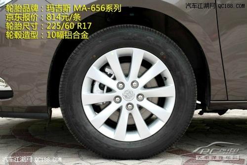 别克系列GL8别克GL8车型最新价格变化报价_北京京通硕达汽车销售高清图片