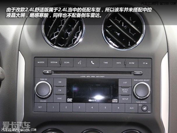 jeep指南者北京4S店内促销 最高降4.77万进口jeep指南者14款北京现高清图片