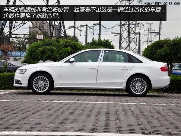 015款 一汽大众 奥迪A4L 北京最新报价表高清图片