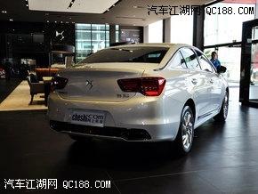 【雪铁龙DS5LS最新报价DS5LS全国最低价DS5LS分期_天津丹昊兴高清图片