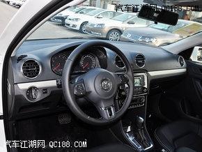 桑塔纳哪个最号捷达现金直降1.95万_北京天通瑞达汽车销售有高清图片