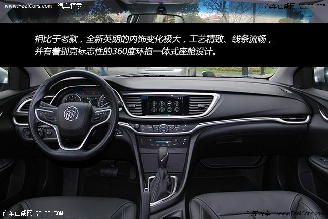 【2015款英朗有什么变化_北京名车利通汽车销